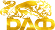 Логотип группы компаний ДАФ
