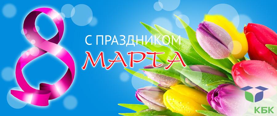 8_mart_fin